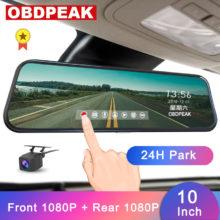 10 »Автомобильное зеркало заднего вида авто рекордер 1080P FHD зеркало заднего вида Автомобильный видеорегистратор супер ночное видение потоковое медиа видеорегистратор Зеркало Dvr