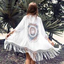 CUPSHE, белое вязаное бикини с кисточками, сексуальное женское кимоно с вырезом на спине, 2020, пляжный купальный костюм, Пляжная туника, рубашка