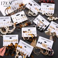 Винтажные акриловые серьги с кисточками для женщин, 17 км, богемные серьги, набор, большие висячие серьги, 2020, Brincos, женские модные ювелирные изделия