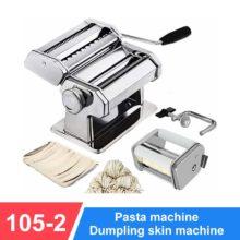 Бытовая ручная машина для приготовления лапы, многофункциональная машина для клецки кожи, сплит-тип, пресс для лапши