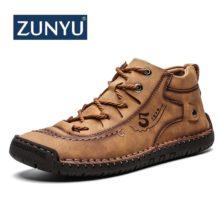 ZUNYU/кожаная мужская повседневная обувь в британском стиле; Удобная мужская модная прогулочная обувь; Большие размеры; Цвет коричневый, черный; Мужская мягкая обувь на плоской подошве
