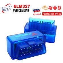 ELM327 OBD2 сканер OBD2 Bluetooth ELM327 V1.5/2,1 один PCB считыватель кода автомобиля диагностический инструмент Automotivo для Android