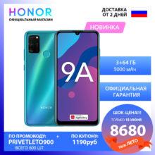 HONOR 9A  3+64 ГБ, NFC. с предустановленной платформой 【Ростест, Доставка от 2 дней, Официальная гарантия】