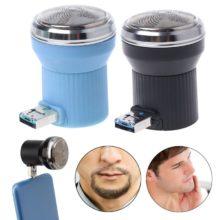 Креативная электробритва, Мини Портативная вилка для путешествий, триммер для бороды, бритва, мини USB сотовый телефон, телефонная бритва, триммер, бритва