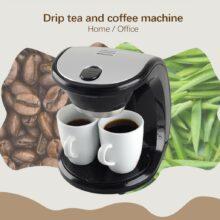 Мини-кофемашина с двойной чашкой, автоматический паровой капельный тип, домашняя кофеварка с ложкой для кофе # g40