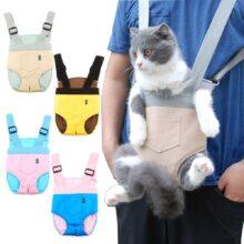 Переноска для домашних животных, регулируемая переноска для кошек, рюкзак для путешествий, товары для домашних животных, сумки для кошек