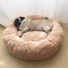 Мягкая кровать для питомца