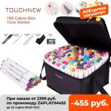 Маркеры для рисования TOUCHNEW,40 60 80 168 цветов, спиртовые графические маркеры Twin, альбом для рисования в подарок