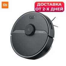 Робот-пылесос Xiaomi Roborock S6 Pure (S6P52-02), Русская версия