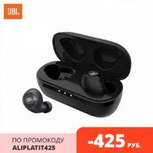 Беспроводные наушники JBL T100 TWS [официальная российская гарантия | доставка из Москвы от 1 дня]