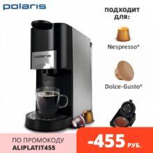 Кофеварка Polaris PCM 2020 3-in-1 для капсул Nespresso/Dolce Gusto и молотого кофе